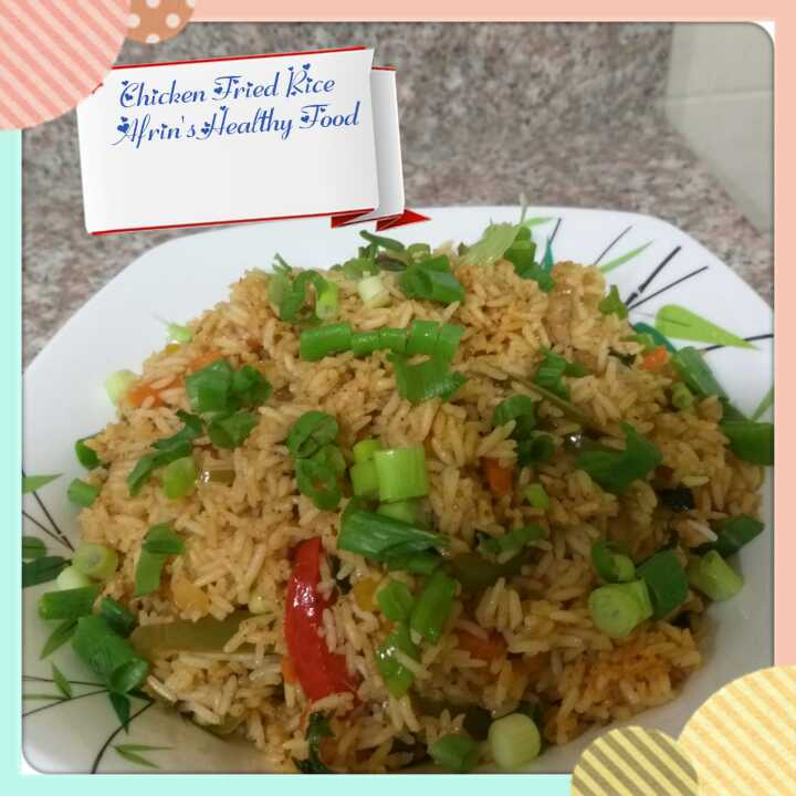 Chicken Fried Rice Recipe | Chinese Fried Rice Quick & Easy Recipe